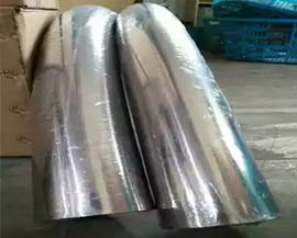 Martensitic Stainless Steel grade Bend